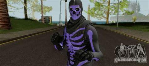 purple skull trooper style fortnite dlya gta san andreas