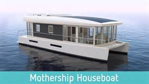 eco friendly home plans mothership marine
