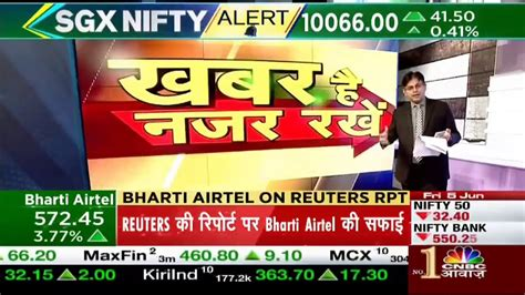 Worldwide and in india, solar power generation is gaining more and more prominence with each passing day. Bharti Airtel Stock   Tata Power Stock   HDFC Life Stock   वीडियो जरूर देखे - YouTube