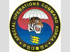 Special Forces Brigades of the Republic of Korea Wikipedia