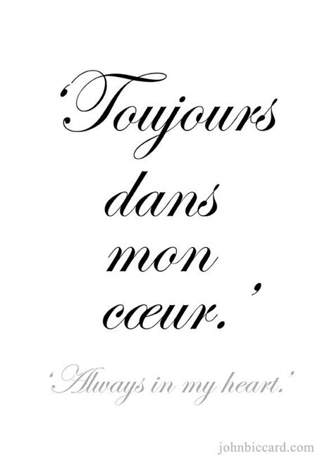 Always in my heart.'   French quotes, Quotes, French tattoo