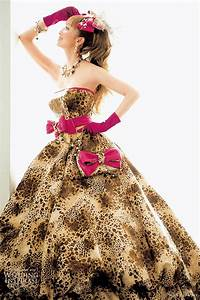 Amazing wedding dresses with leopard print sang maestro for Leopard print wedding dress