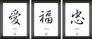 Japanisches Zeichen Für Glück : liebe gl ck treue asia symbole bilder china japan kanji schriftzeichen bild ebay ~ Orissabook.com Haus und Dekorationen