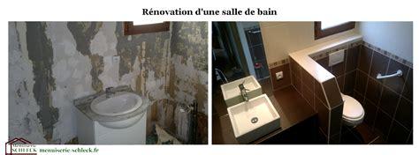 Agencement De Salle De Bain