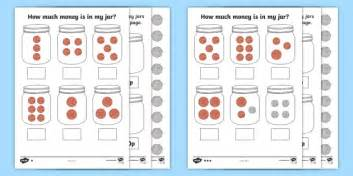 how much money is in my money jar differentiated worksheets
