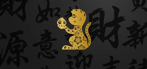 Horoscope chinois : le signe du Singe en 2017