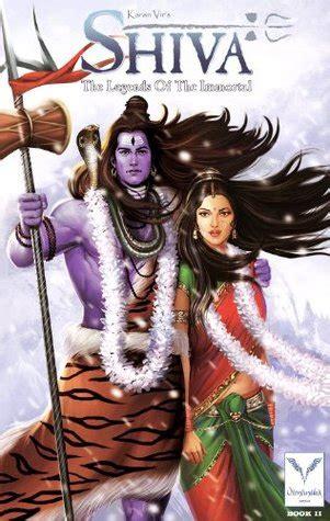 vimanika comics shiva  legend   immortal book