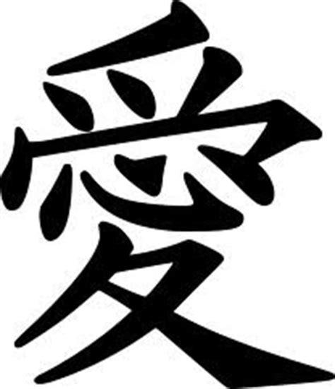 Atau silahkan anda klik link tentang daftar wallpaper tulisan jepang dan artinya yang ada di bawah ini. Brush Tulisan Jepang atau Kanji - Blog azis Grafis