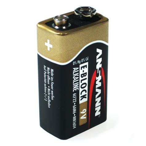 Скачать бесплатно жуки батарейка в mp3 слушать музыку.