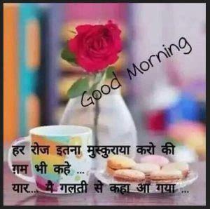 shubh prabhat hindi image good morning images