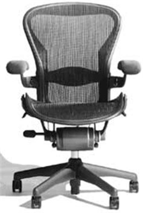 used herman miller aeron chair for sale from rof furniture