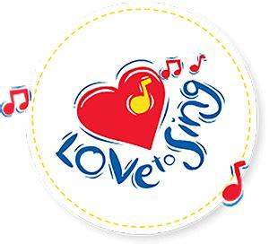 children to sing free songs lyrics amp activities 267 | LovetoSingLogo