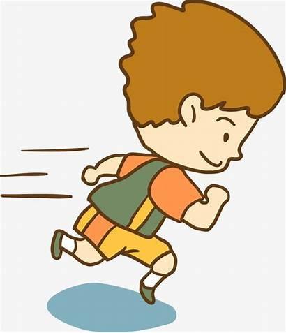 Athlete Movement Clipart Cartoon Webstockreview Players