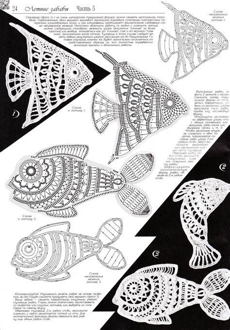 diversi schemi  pesci uncinetto passione