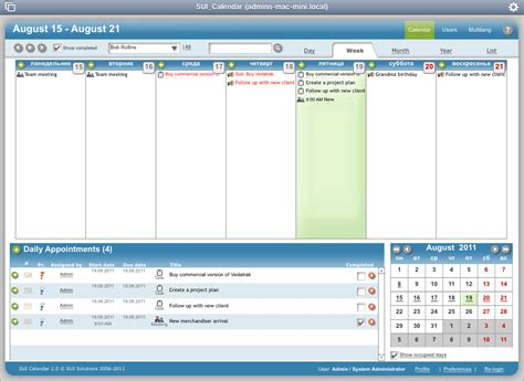 Filemaker Pro Calendar Template Free by Sui Calendar A Filemaker Pro Calendar Template Available