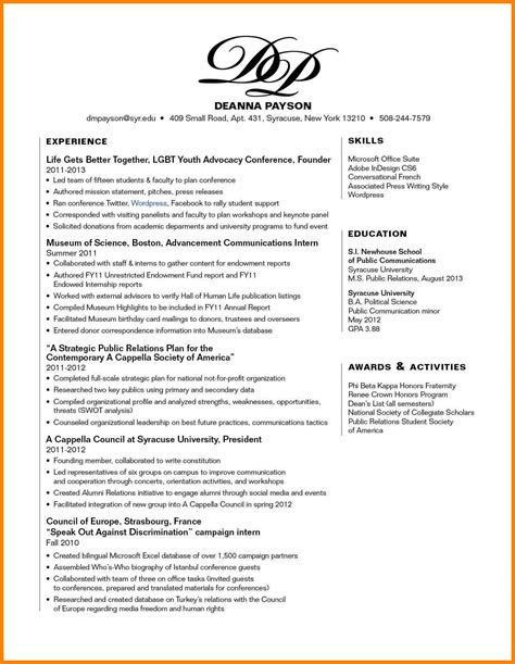 skills and experience example on resumes 9 resume skills section appeal leter