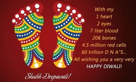 diwali  sms quotes shayari avanvu