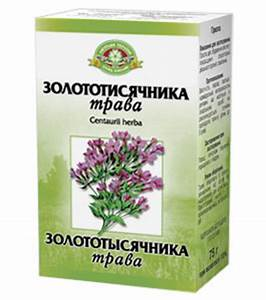 Какие препараты принимать при болях в печени