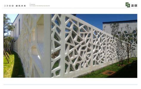 chinawinsun decoration design engineering cobuild