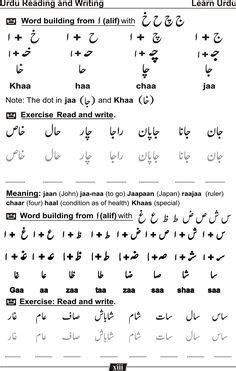 urdu worksheets images worksheets