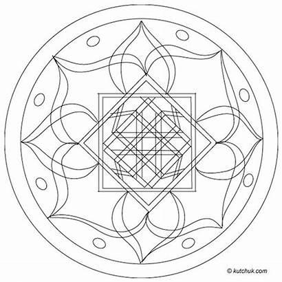 Mandala Coloring Pages Letter Printable Mandalas Sheet