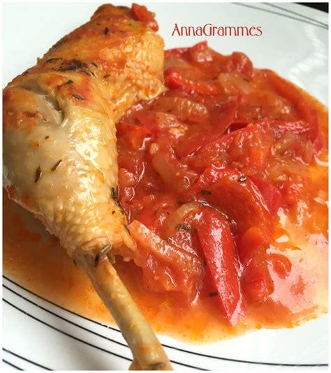 cuisiner un poulet entier le poulet basquaise annagrammes cuisine familiale