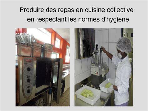 cap cuisine collective cap atmfc lyc 233 e s 233 vign 233
