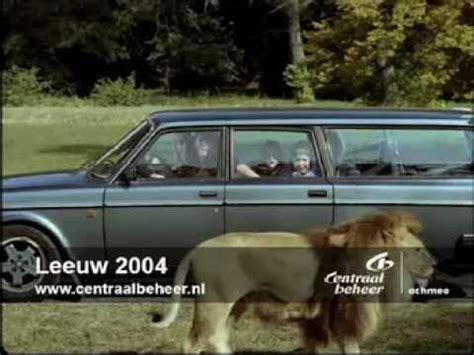 commercial leeuw   apeldoorn bellen centraal beheer youtube