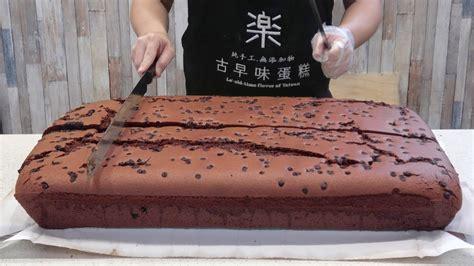 jiggly dark chocolate cake cutting doovi