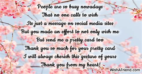people   busy nowadays    card message