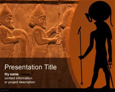 egypt powerpoint template