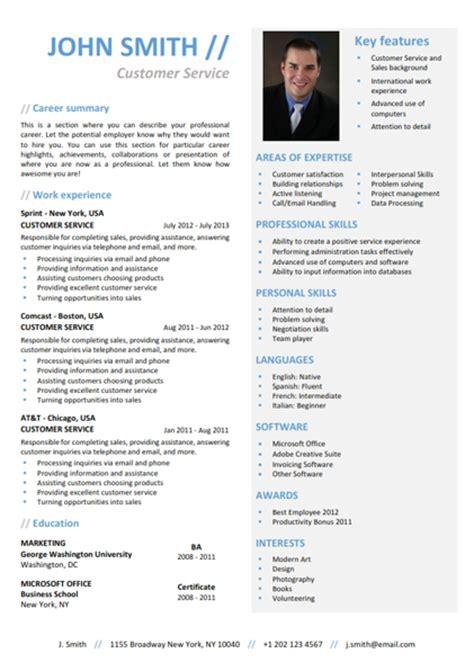 functional resume template trendy resumes