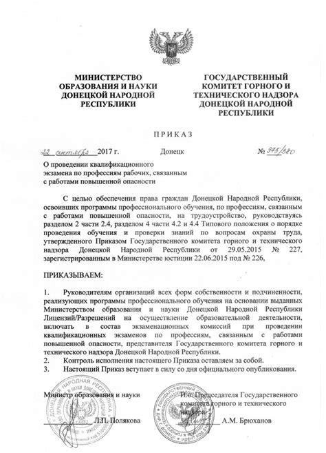 Методические рекомендации по . Российский государственный социальный университет