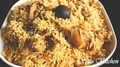 easy tasty arabic rice kabsa rice youtube