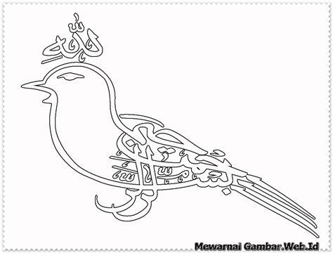 Nah, berhubungan dengan tulisan bismillah, maka berikut ini admin akan tampilkan beberapa karya kaligrafi yang indah dengan lafadz bismillah sehingga bisa anda simpan lalu anda juga bisa menjadikanya sebuah wallpaper atau dicetak yang. Gambar Sketsa Kaligrafi Yang Mudah | Sobsketsa