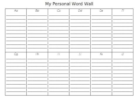 love  teaching personal word wall