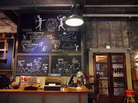 카페 Aa 디자인 뮤지엄