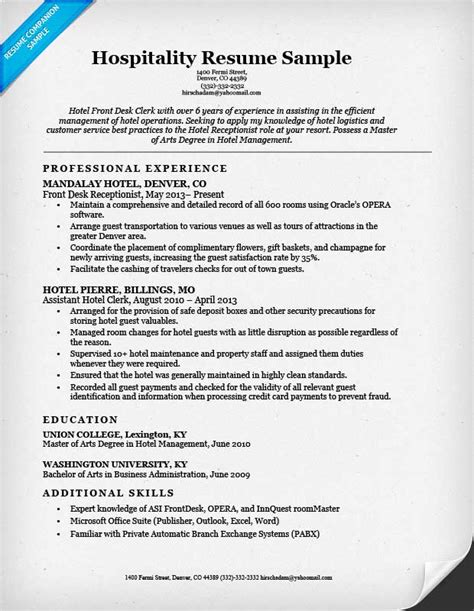 sample  resume  hotel receptionist