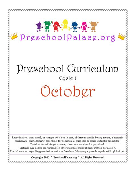 monthly free preschool curriculum includes monthly themes