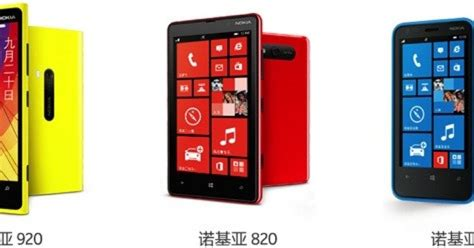 nokia lumia 620 820 and 920 made official for china go up for pre order
