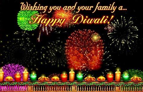 happy diwali   short text messages  english