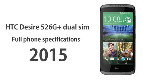 htc desire 526g dual sim phone specifications 2015