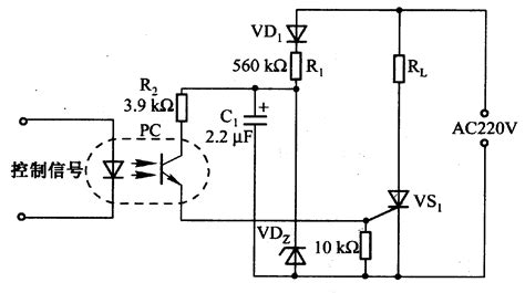 The Thyristor Trigger Circuit Composed Photocoupler