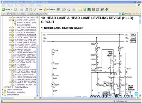 free online car repair manuals download 1997 chevrolet lumina windshield wipe control daewoo chevrolet tis europe repair manuals download wiring diagram electronic parts catalog