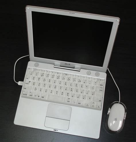 Apple Ibook G4 by Ibook
