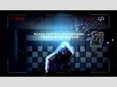 MiatriSs YGIO [Game Over] Конец Игры [RUS] На русском