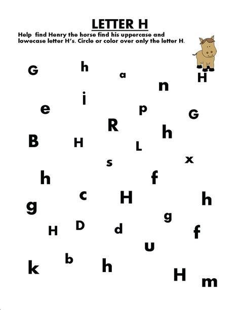 printable printable alphabet letter h worksheets
