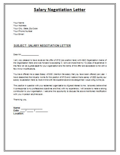salary negotiation letter   formal archive composed