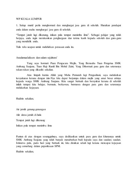 contoh karangan spm 2014