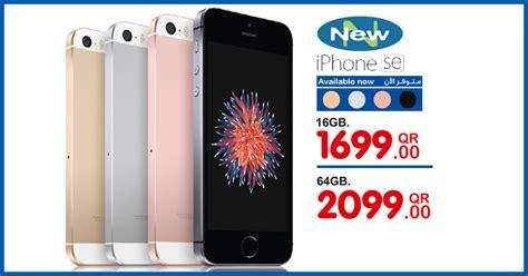 carrefour mobile phones carefour iphone se 18 04 qatar i discounts